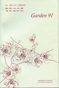 Garden 91 cover